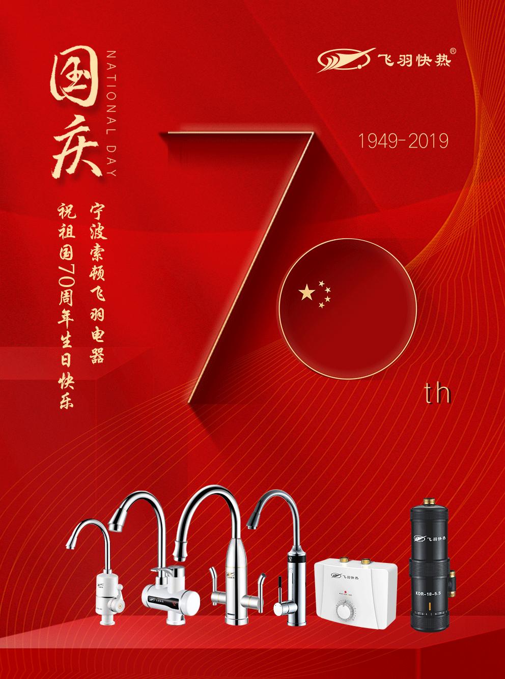 微信朋友圈图(7).png